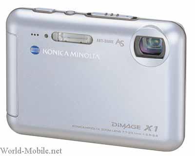 Цифровой  фотоаппарат Konica Minolta DiMAGE X1