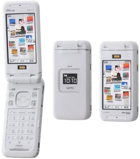 W51H со сканером отпечатков пальцев от Hitachi