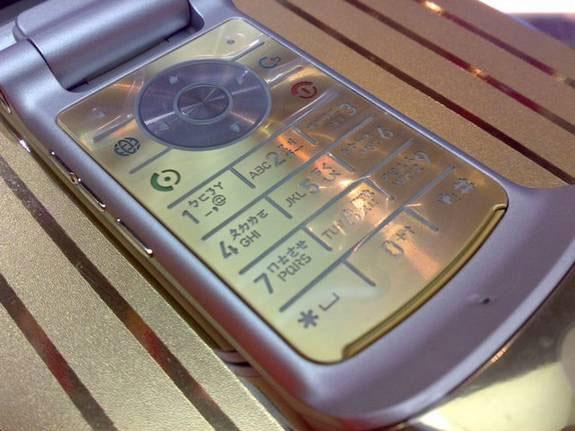 MOTOKRZR K1 для азиатских рынков в золотом цвете