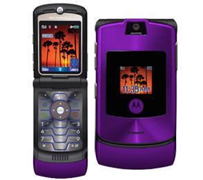 Ультрафиолет - от Motorola
