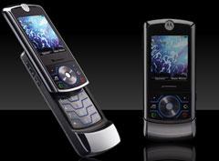 Motorola выпустит обновление для смартфона ROKR Z6
