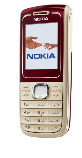 Nokia представила 1650