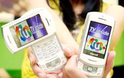 Samsung SPH-2400 – мультимедийный телефон с поддержкой DMB и HSDPA