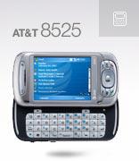 Коммуникатор Cingular 8525 получает новое имя, функции и ОС