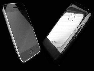 Повышаем элитность iPhone