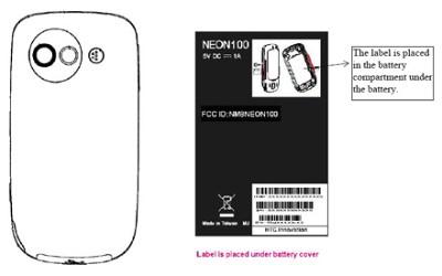 Неизвестный коммуникатор от HTC сертифицирован FCC