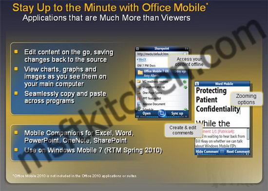 Windows Mobile 7 будет готова весной 2010 года?