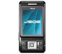 ASUS J502 – телефон управляемый при помощи текстовых сообщений