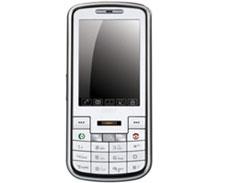 Quang Xing Mobile T100 – конфиденциальный телефон из Китая