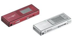 GreenHouse KanaGT – MP3-плеер с выдвижным USB-коннектором