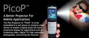 Microvision PicoP – микропроектор в мобильном телефоне