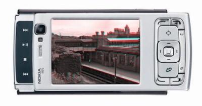 Как сделать 3D-фото с помощью простого мобильного телефона